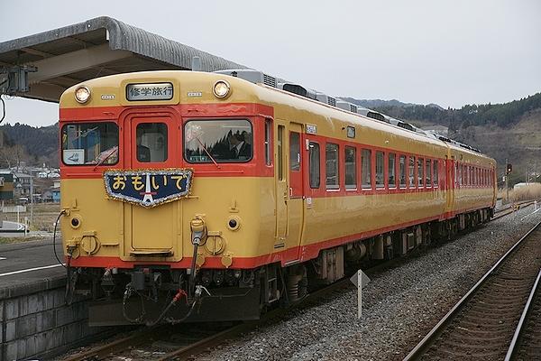 train0156_main