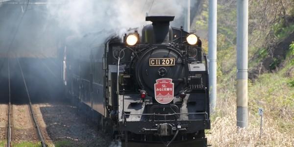【鉄道】SLみなと室蘭140周年