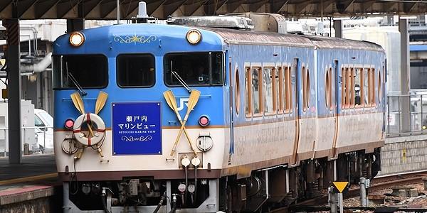 【鉄道】瀬戸内マリンビュー・瀬戸内マリンビュー47号・48号