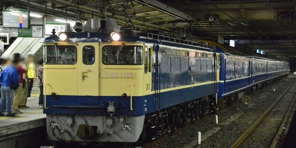 【鉄道】平泉・いわて物語