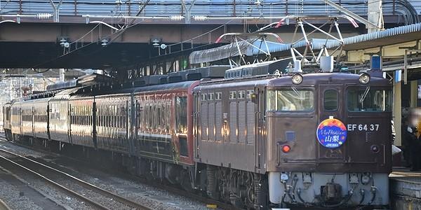 【鉄道】My Premium山梨