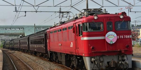【鉄道】ELSLふくしま復興