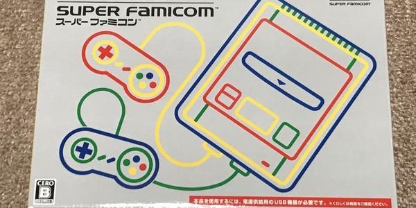【GAME】『ニンテンドークラシックミニ スーパーファミコン』が発売されました。