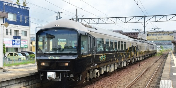【鉄道】がんばろう宮城福島