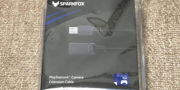 【GAME】PS4 カメラ 延長ケーブル