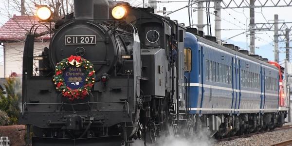 【鉄道】SL大樹1号・2号・3号・4号・5号・6号 <クリスマスイベント>