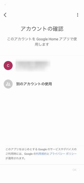 googlehome03