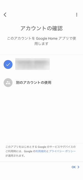 googlehome04