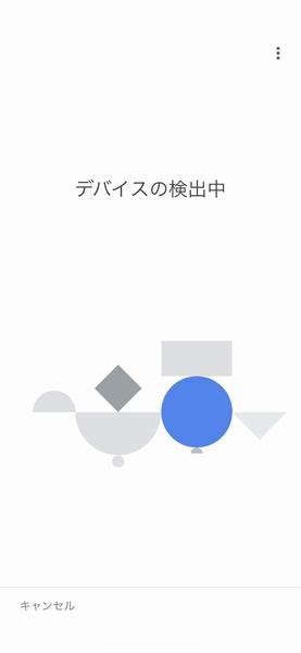 googlehome05