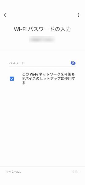 googlehome12