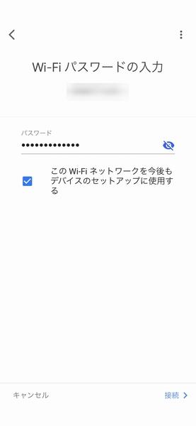 googlehome13