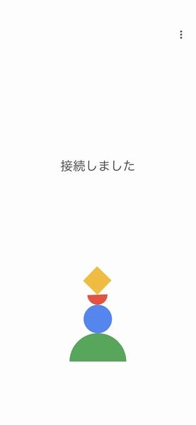 googlehome15