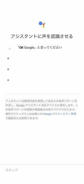 googlehome20