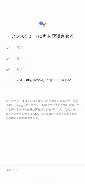 googlehome21