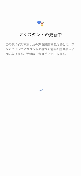 googlehome22