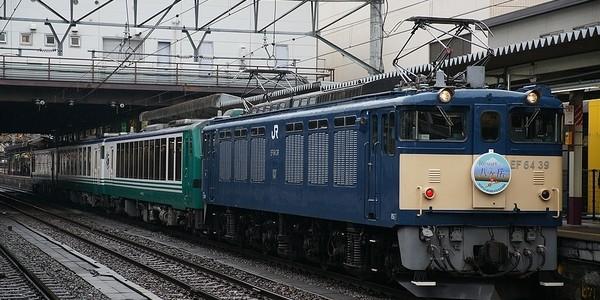 【鉄道】リゾート八ヶ岳1号~4号
