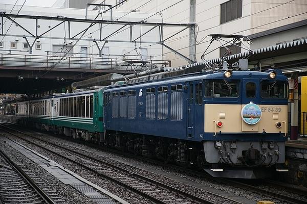 train1015_main