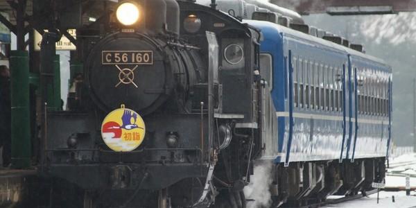 【鉄道】SL津和野稲荷1号・2号 2009