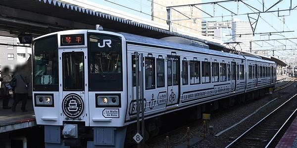 【鉄道】ラ・マル ことひら