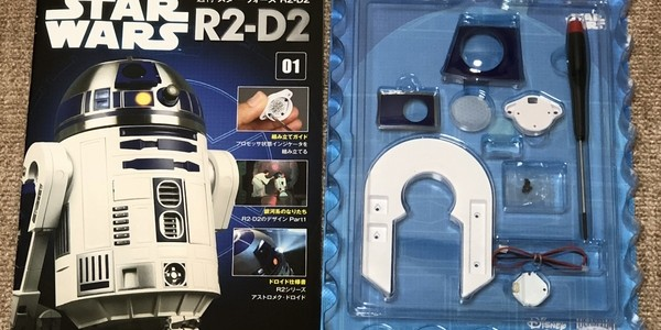 【製作記】スター・ウォーズ R2-D2 第1号