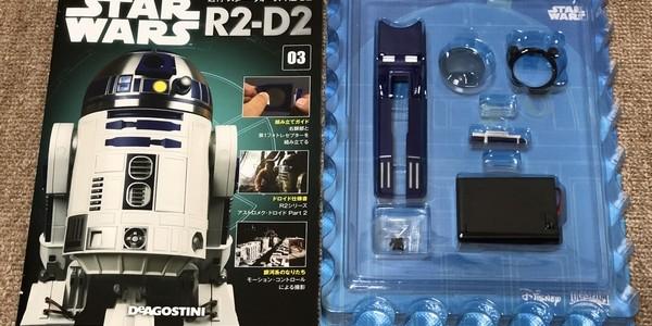 【製作記】スター・ウォーズ R2-D2 第3号