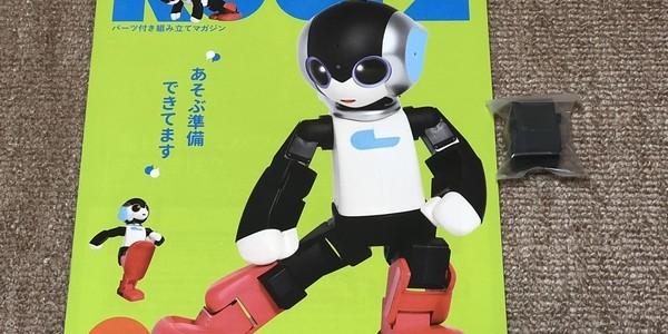 【製作記】ロビ2 第34号
