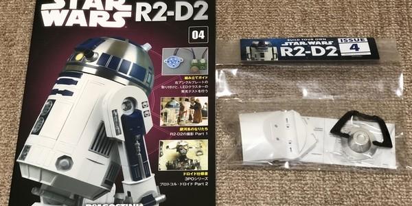 【製作記】スター・ウォーズ R2-D2 第4号