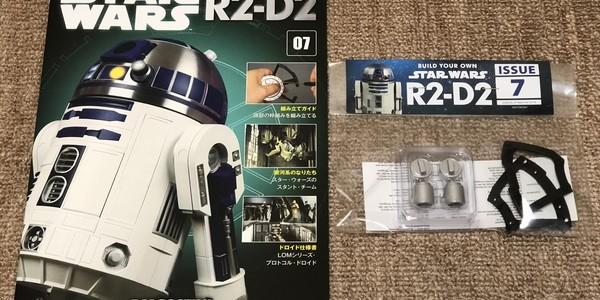 【製作記】スター・ウォーズ R2-D2 第7号