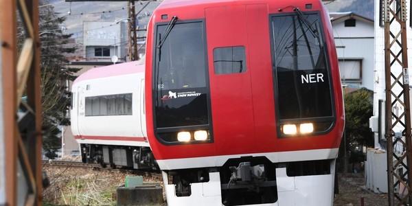 【鉄道】特急 スノーモンキー(長野電鉄)