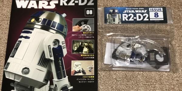 【製作記】スター・ウォーズ R2-D2 第8号