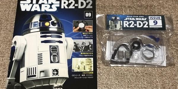 【製作記】スター・ウォーズ R2-D2 第9号