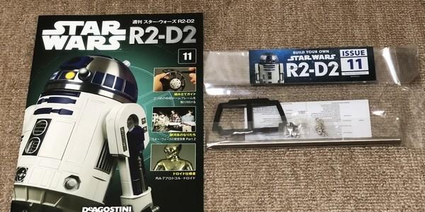 【製作記】スター・ウォーズ R2-D2 第11号
