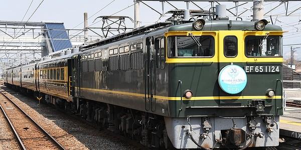 【鉄道】サロンカー伊予路