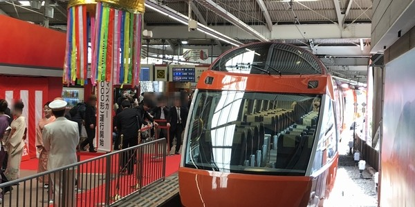 【鉄道】小田急電鉄 70000形(GSE) ファーストラン