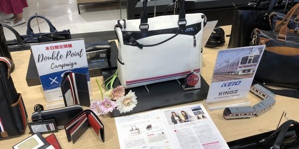 【鉄道】鉄聞!!ファッションと鉄道という異色の組み合わせビジネスバッグ