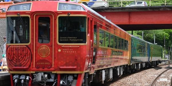 【鉄道】四国まんなか千年ものがたり