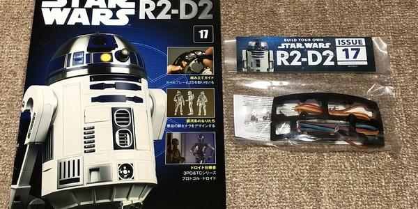 【製作記】スター・ウォーズ R2-D2 第17号