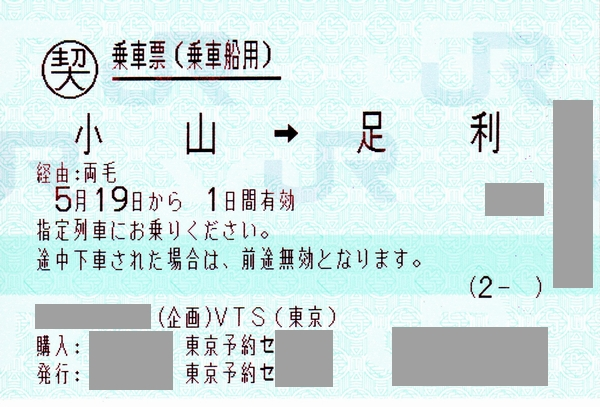 scandata_744