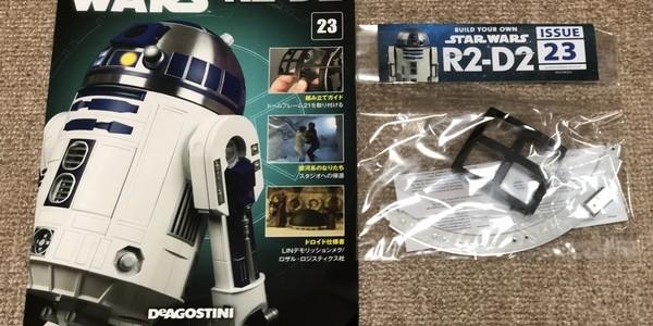 【製作記】スター・ウォーズ R2-D2 第23号