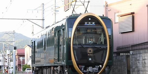 【鉄道】ひえい(叡山電鉄)