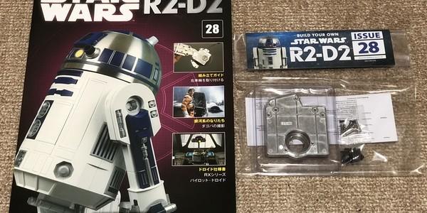 【製作記】スター・ウォーズ R2-D2 第28号