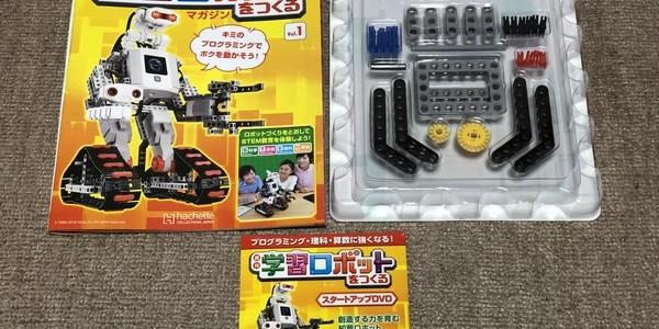 【製作記】学習ロボットをつくる 第1号