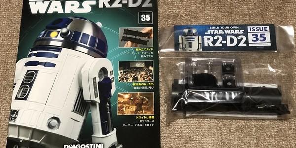 【製作記】スター・ウォーズ R2-D2 第35号