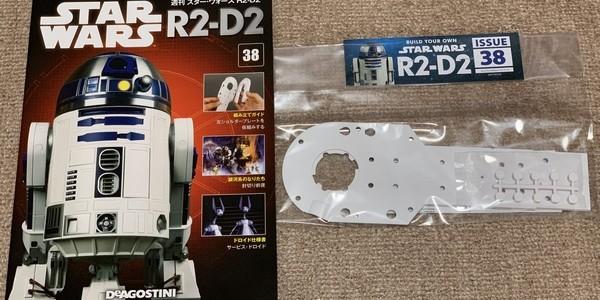【製作記】スター・ウォーズ R2-D2 第38号