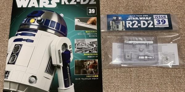 【製作記】スター・ウォーズ R2-D2 第39号