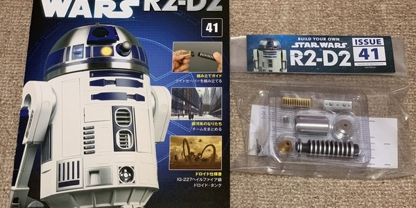 【製作記】スター・ウォーズ R2-D2 第41号