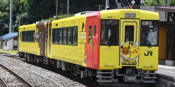 【鉄道】ポケモントレイン気仙沼(リニューアル)
