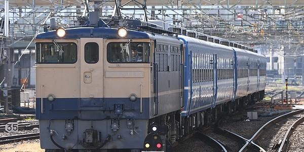【鉄道】やまぐちDCオープニング1号・2号・3号