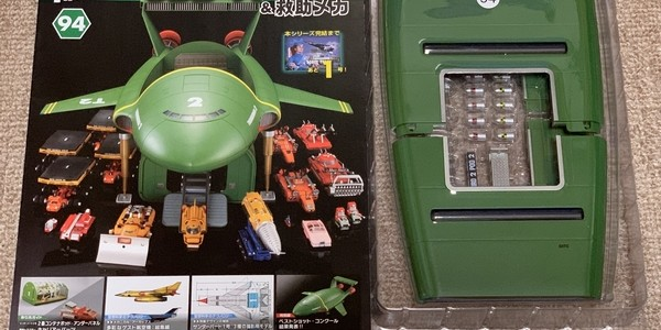 【製作記】サンダーバード2号&救助メカ 第94号