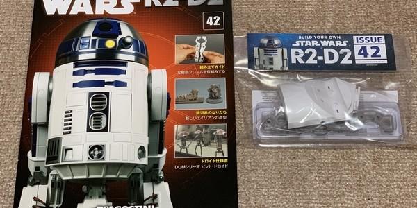 【製作記】スター・ウォーズ R2-D2 第42号